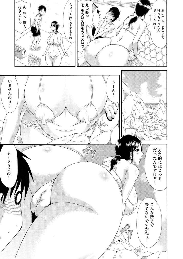 青姦熟女 ヌける無料漫画喫茶005