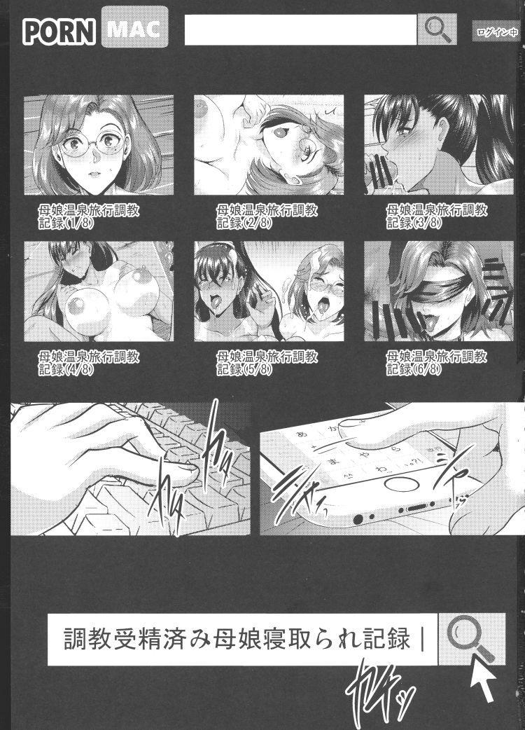 haめドり 画像カップル ヌける無料漫画喫茶002