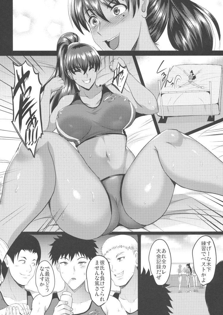 haめドり 画像カップル ヌける無料漫画喫茶005