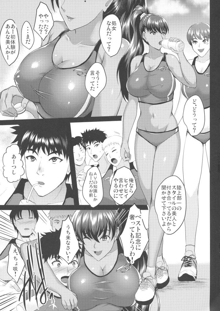 haめドり 画像カップル ヌける無料漫画喫茶006