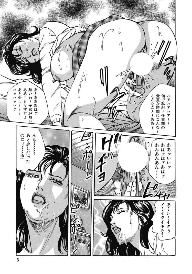 熟女性誌 40写加奈子写真 ヌける無料漫画喫茶003