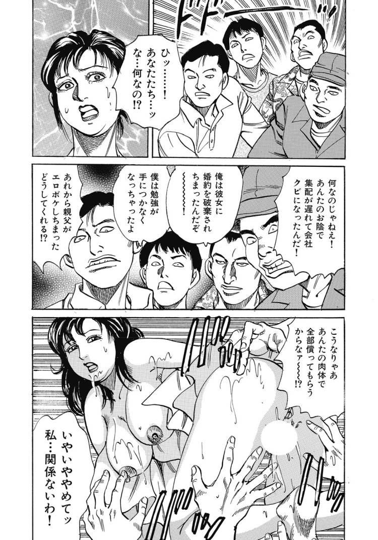 熟女性誌 40写加奈子写真 ヌける無料漫画喫茶019