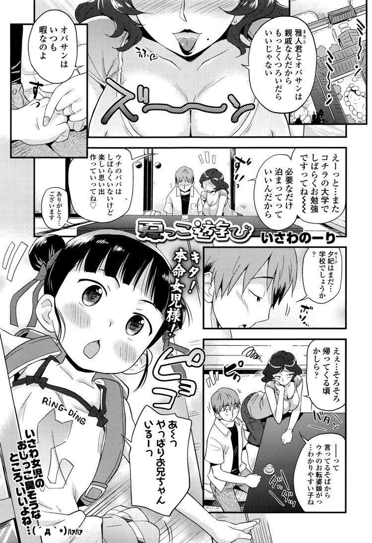 野しょん 女 ヌける無料漫画喫茶001