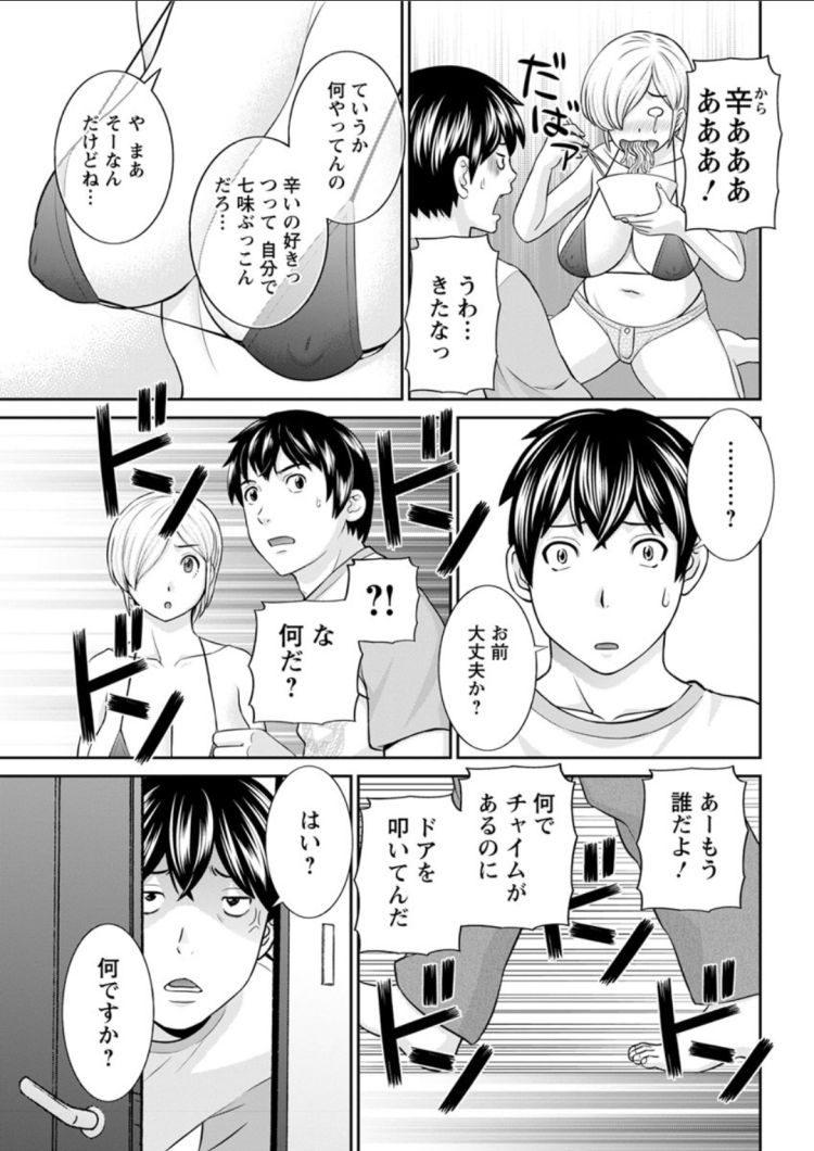 催眠漫画 洗脳マシーン ヌける無料漫画喫茶003