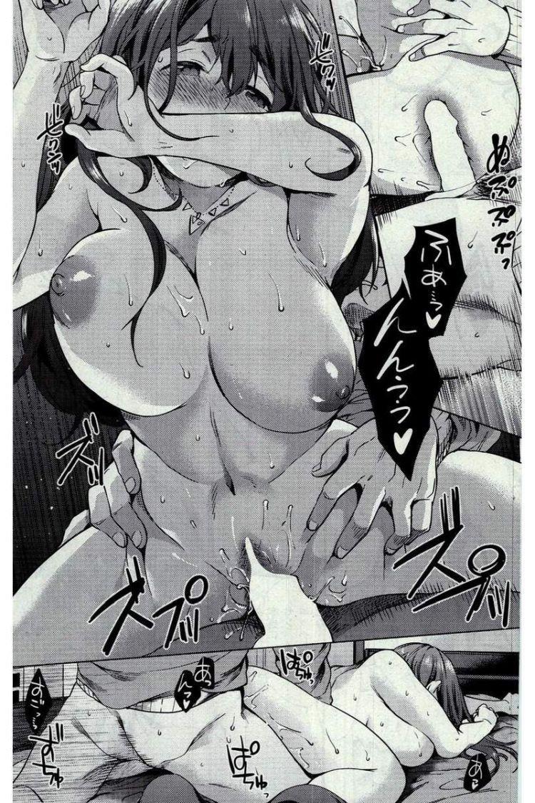 おッパイエローい 漫画 ヌける無料漫画喫茶013