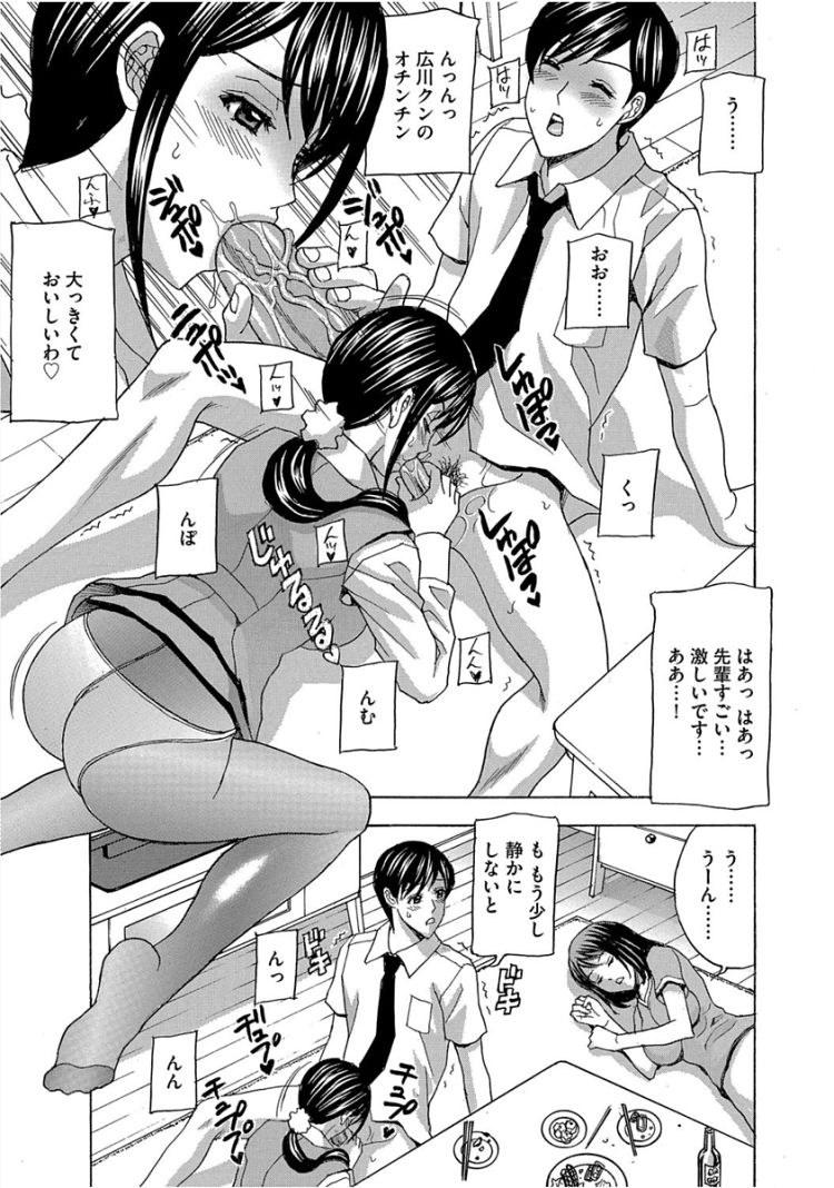 ネトラセノトリコ エロ同人誌情報館014