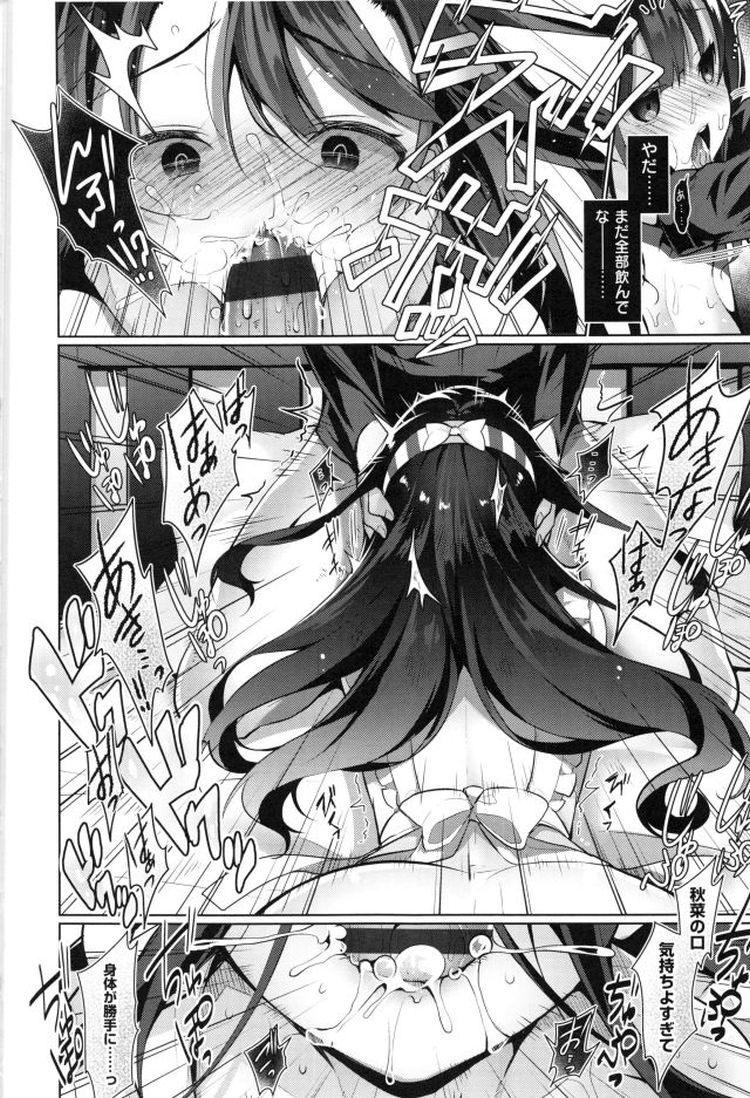 姓欲が強い 女性 ヌける無料漫画喫茶020