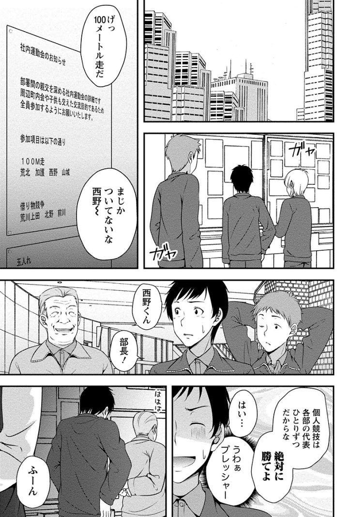 スケスけブラ&ショーツ お姉さん ヌける無料漫画喫茶005
