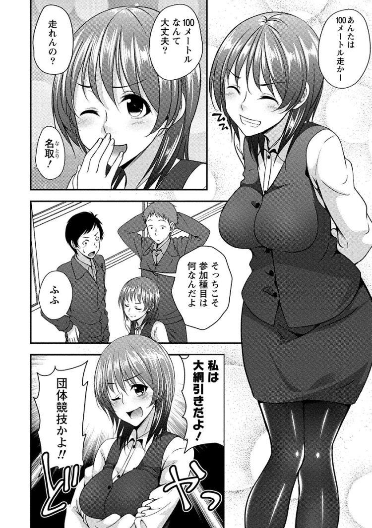 スケスけブラ&ショーツ お姉さん ヌける無料漫画喫茶006