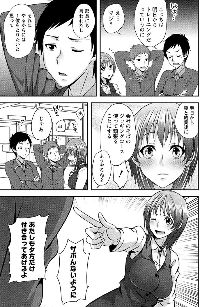 スケスけブラ&ショーツ お姉さん ヌける無料漫画喫茶007