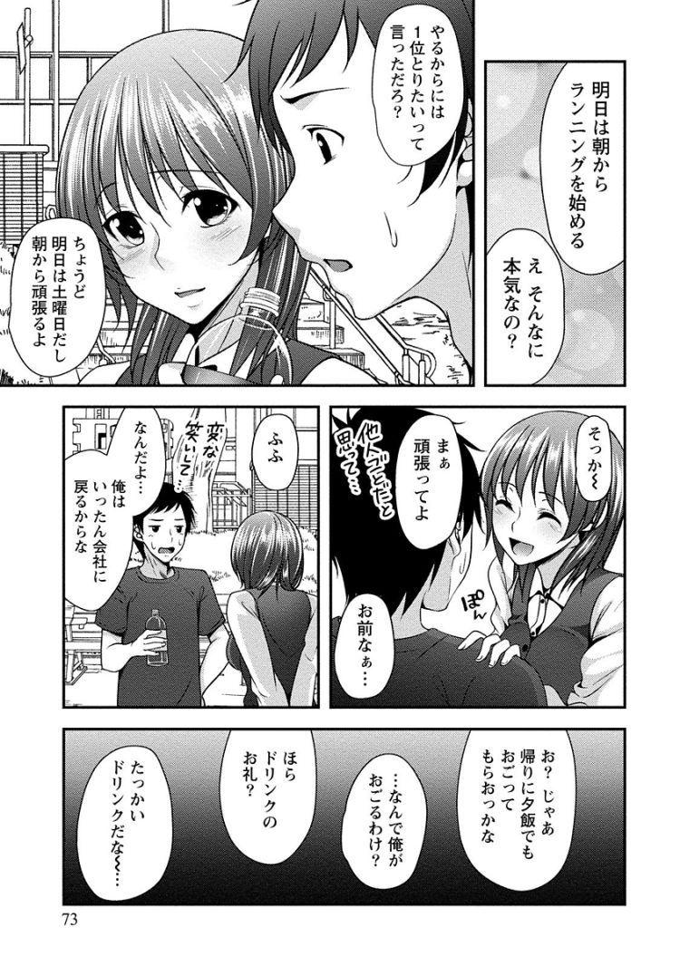 スケスけブラ&ショーツ お姉さん ヌける無料漫画喫茶009