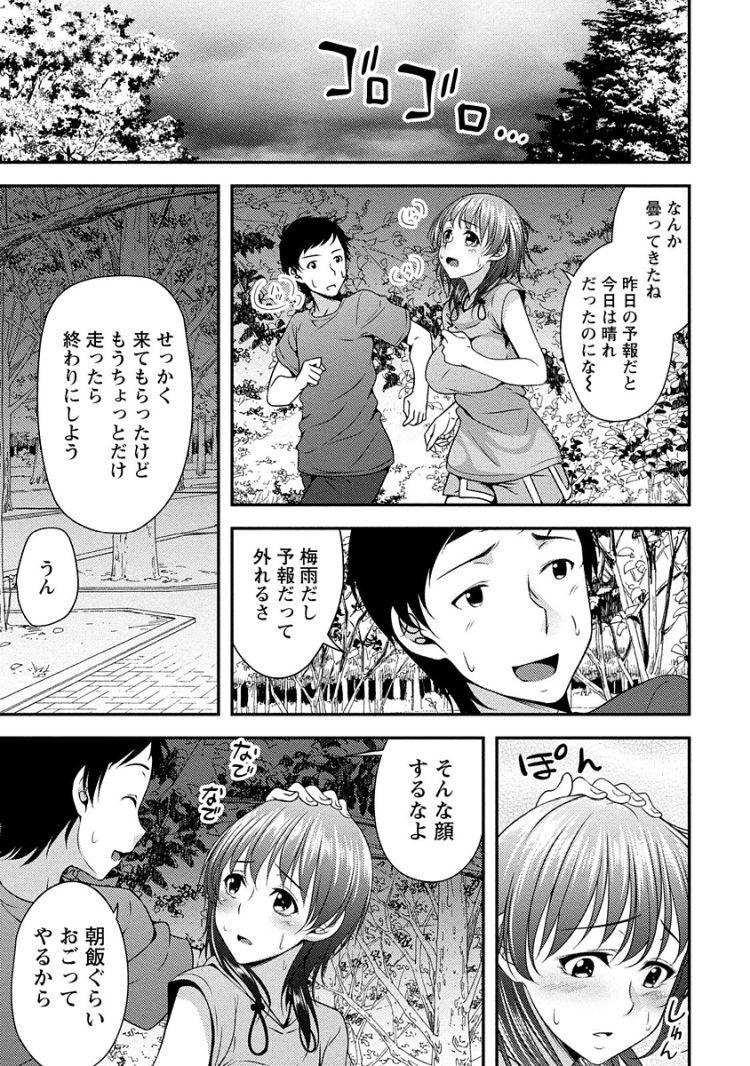 スケスけブラ&ショーツ お姉さん ヌける無料漫画喫茶013