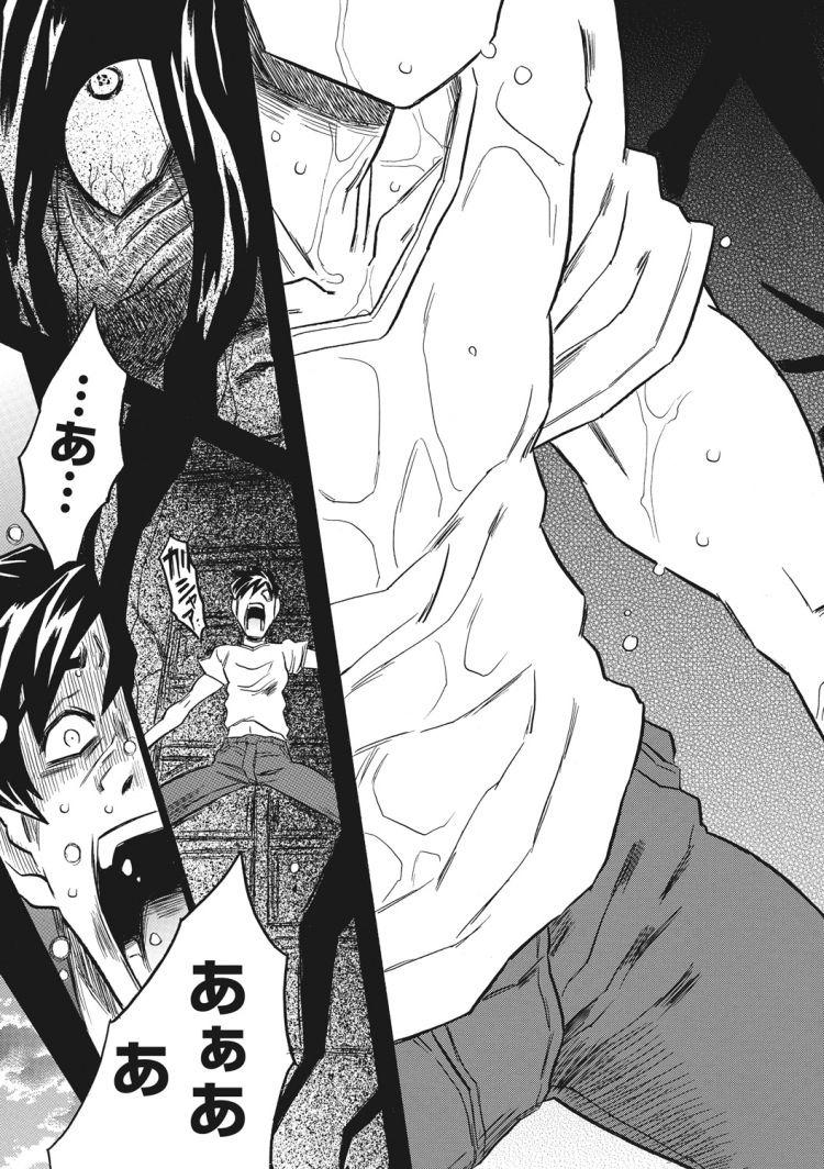 萌えこれ学園 ヌける無料漫画喫茶005