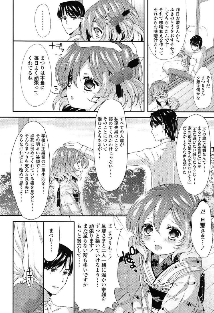 js裏 自撮り 股開き ヌける無料漫画喫茶004