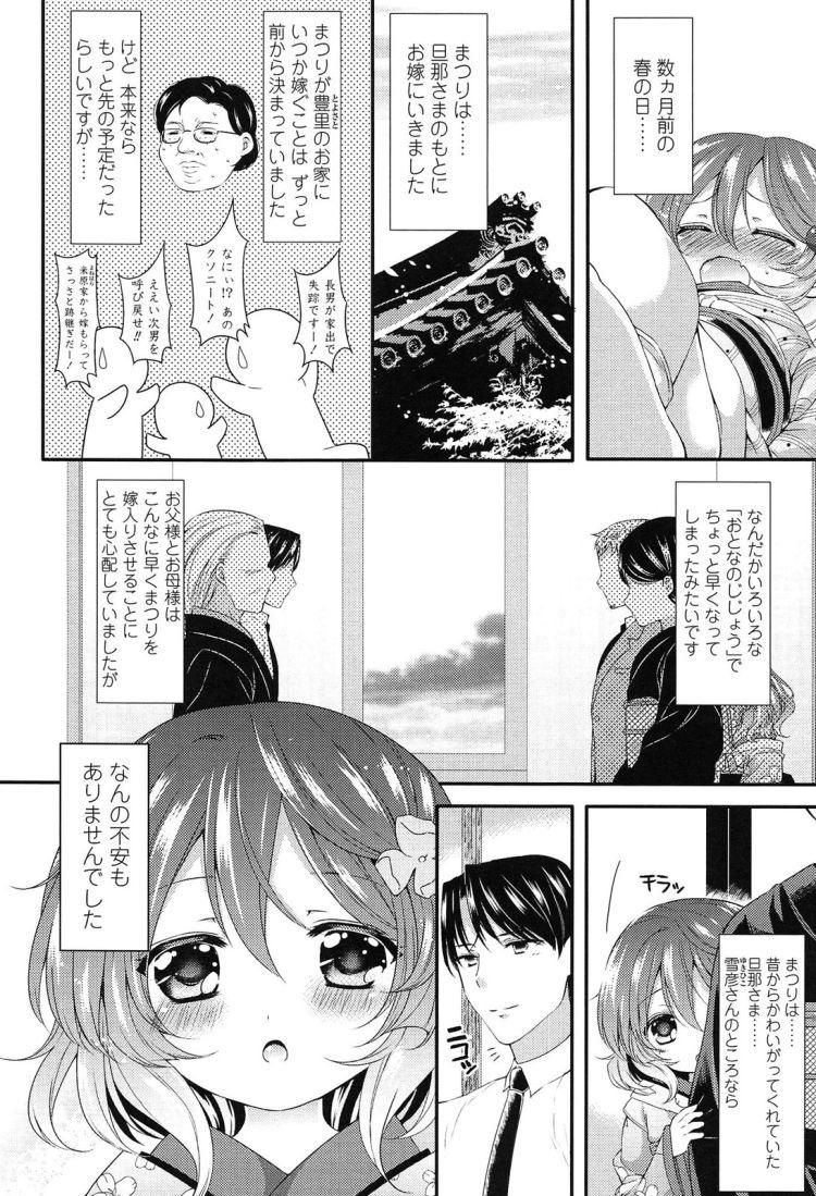 js裏 自撮り 股開き ヌける無料漫画喫茶006