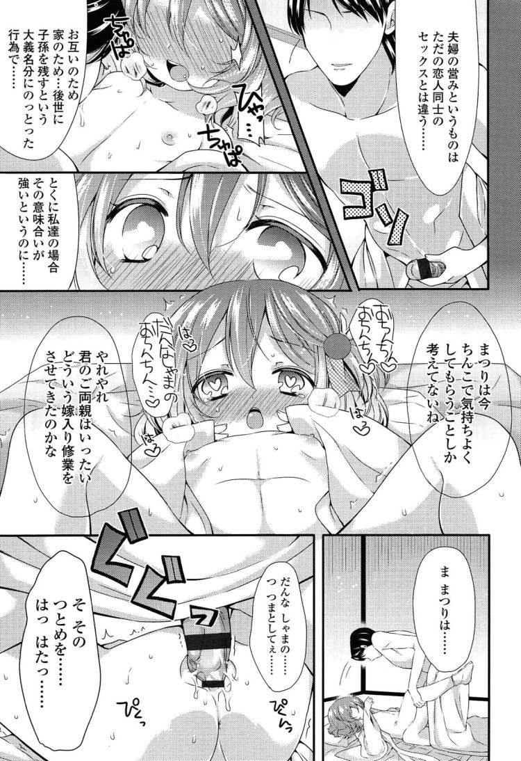 js裏 自撮り 股開き ヌける無料漫画喫茶019