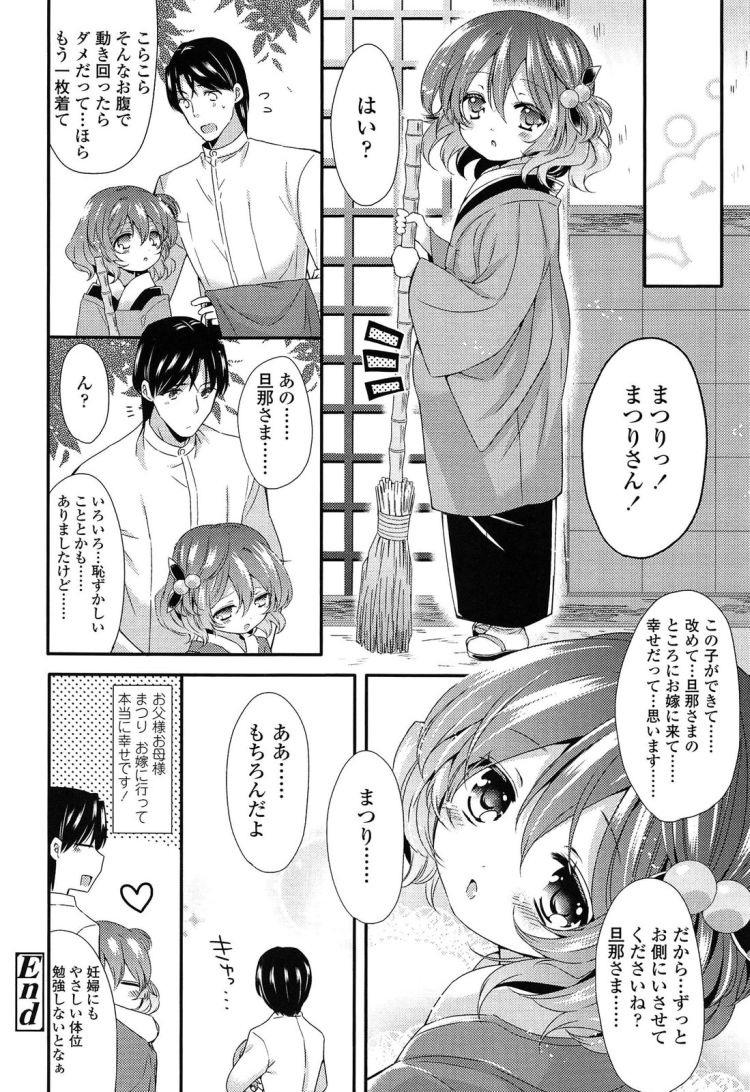 js裏 自撮り 股開き ヌける無料漫画喫茶024