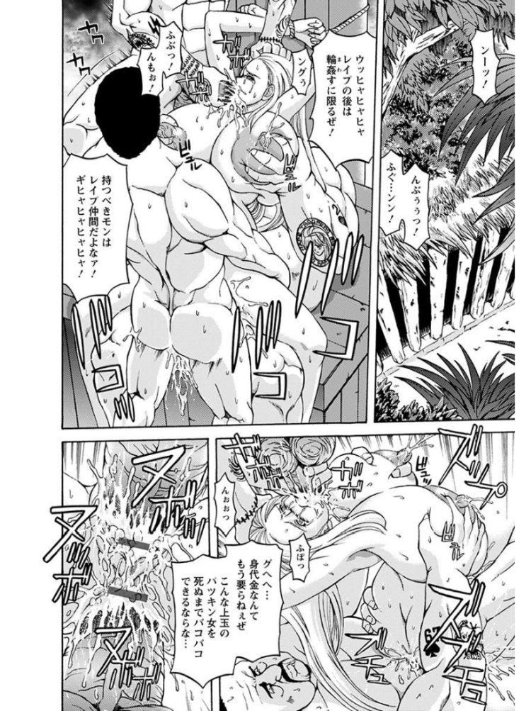 レイプ ヌける無料漫画喫茶016