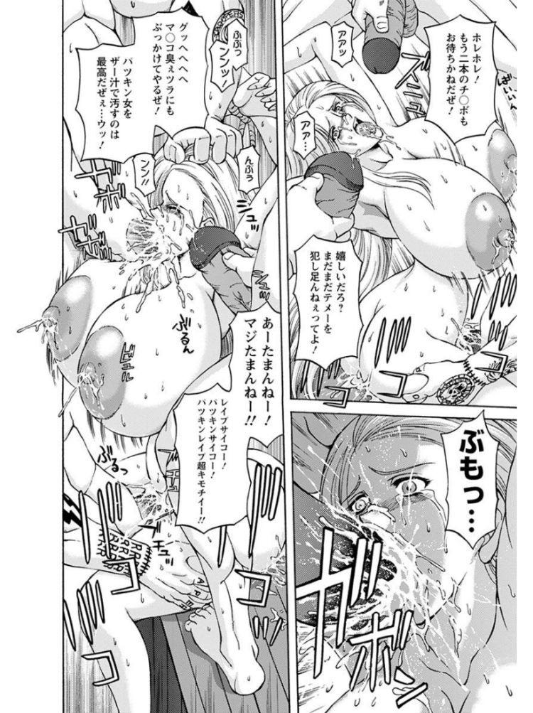 レイプ ヌける無料漫画喫茶018