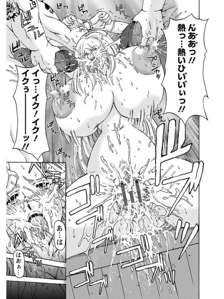 レイプ ヌける無料漫画喫茶019