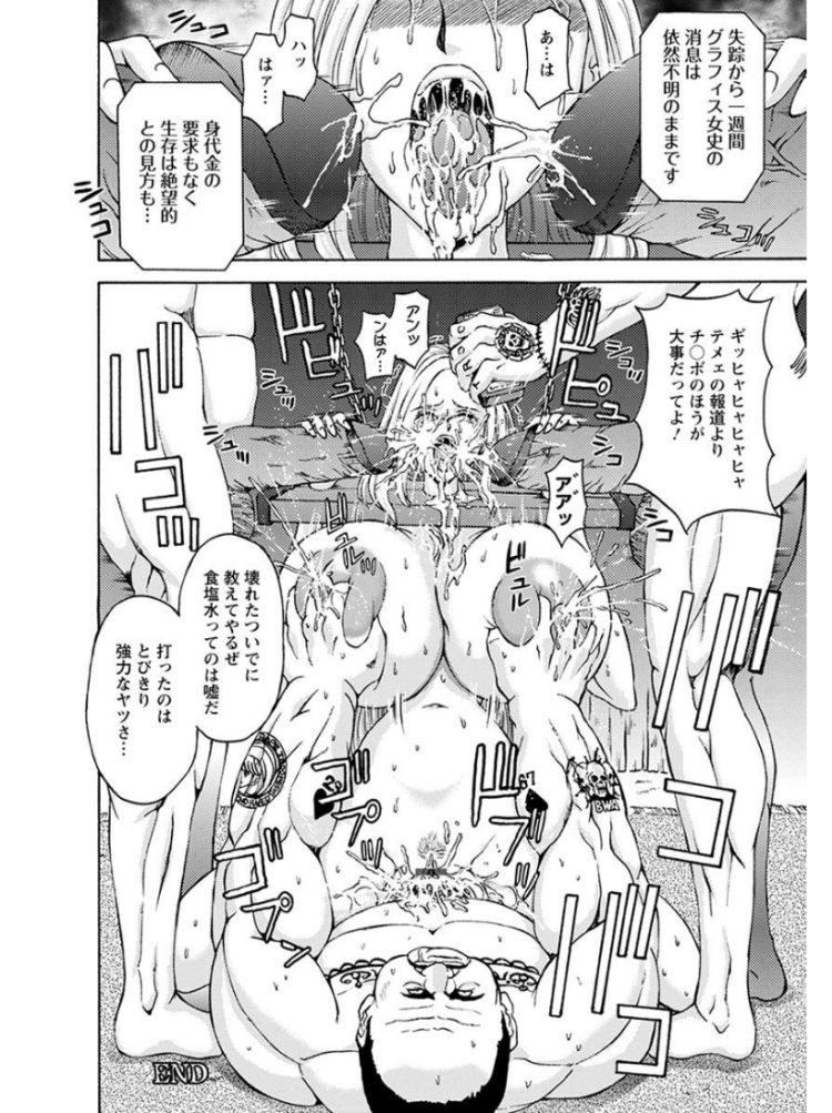 レイプ ヌける無料漫画喫茶020