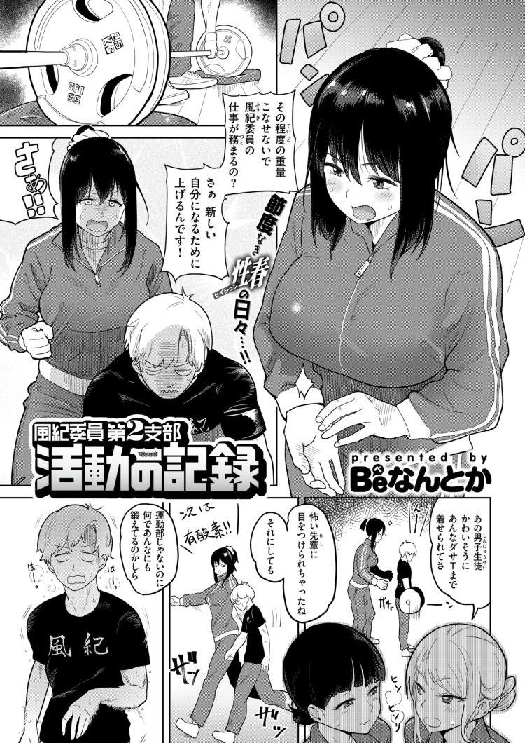 性欲が強い女性 特徴 ヌける無料漫画喫茶001