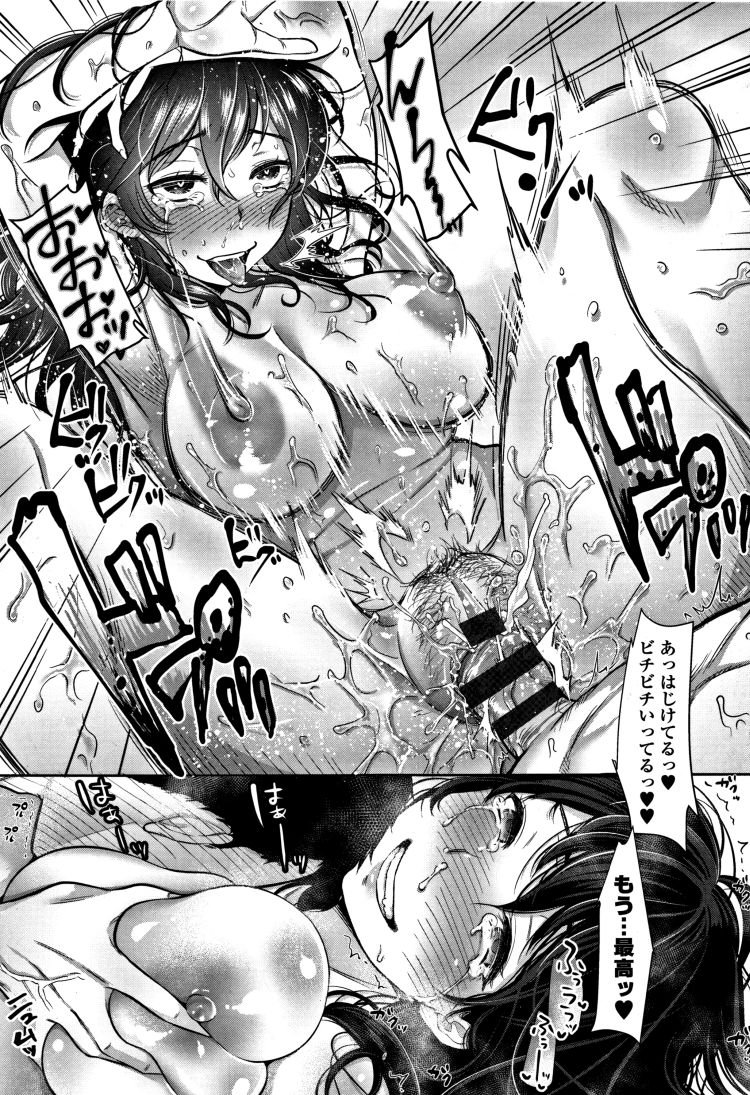 バレンタイン ヌける無料漫画喫茶019