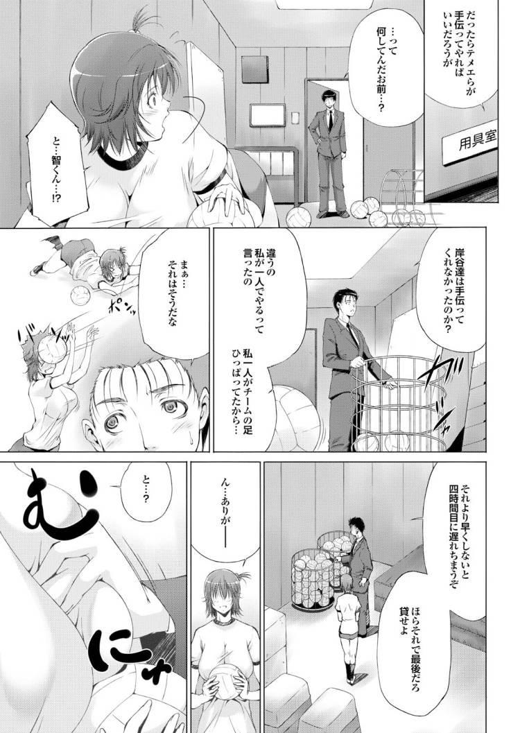 巨乳JK ヌける無料漫画喫茶002