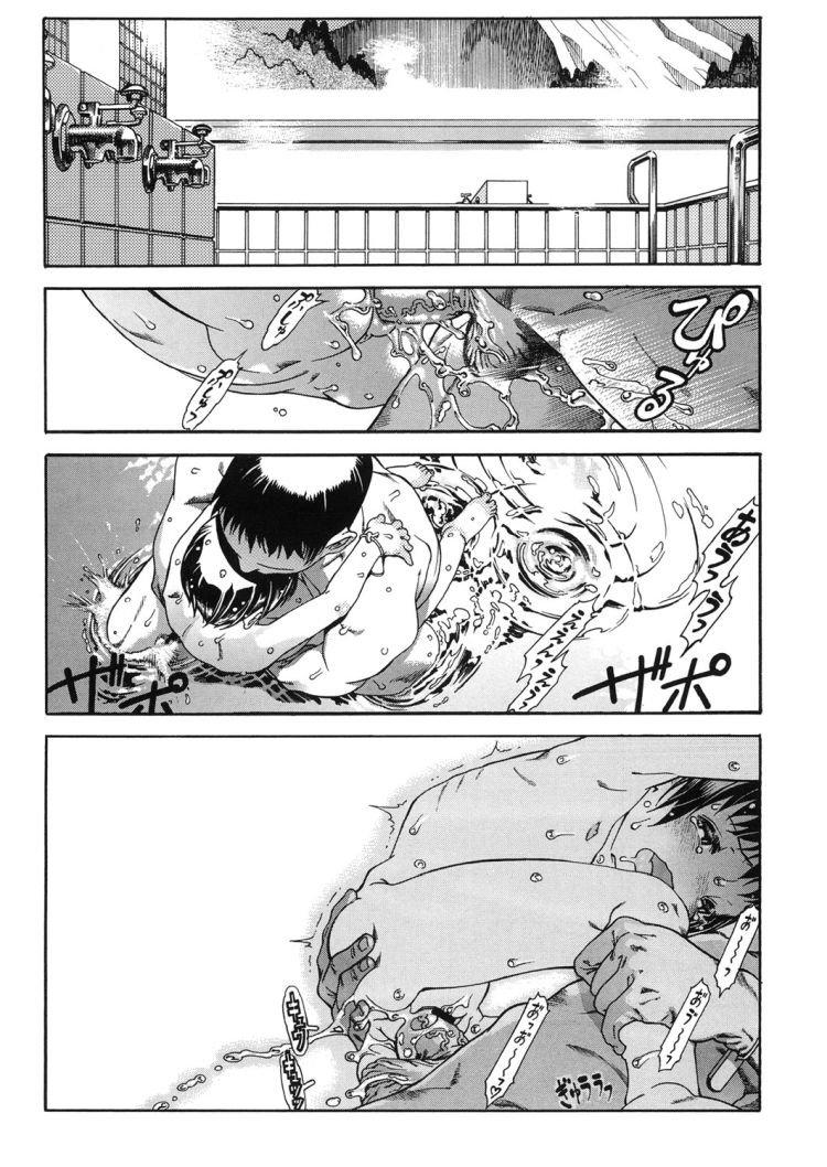 ロリコン ヌける無料漫画喫茶019