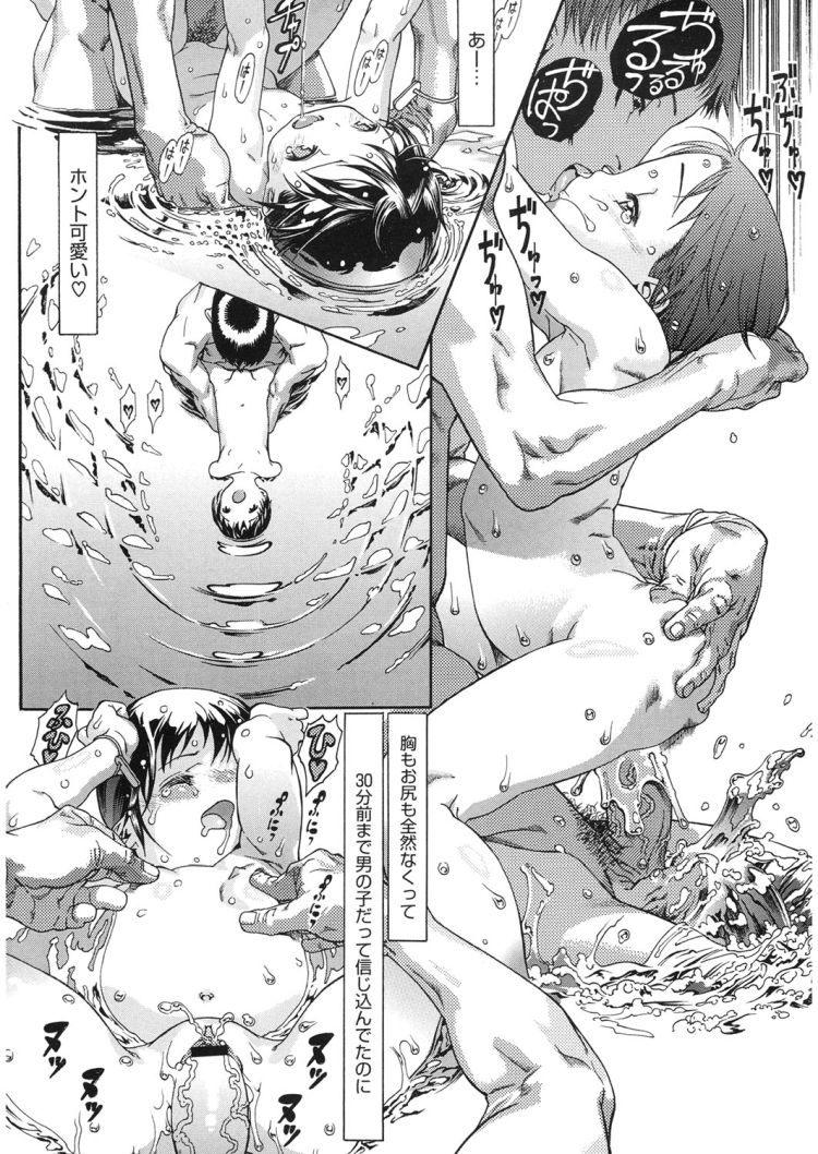 ロリコン ヌける無料漫画喫茶021