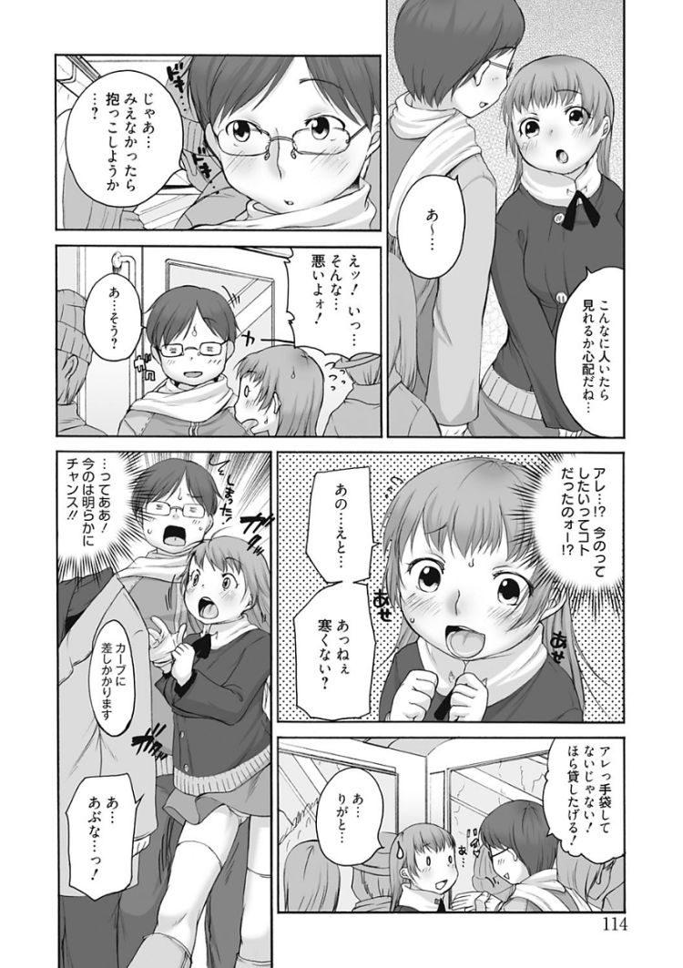 エロリスト画像 ヌける無料漫画喫茶002