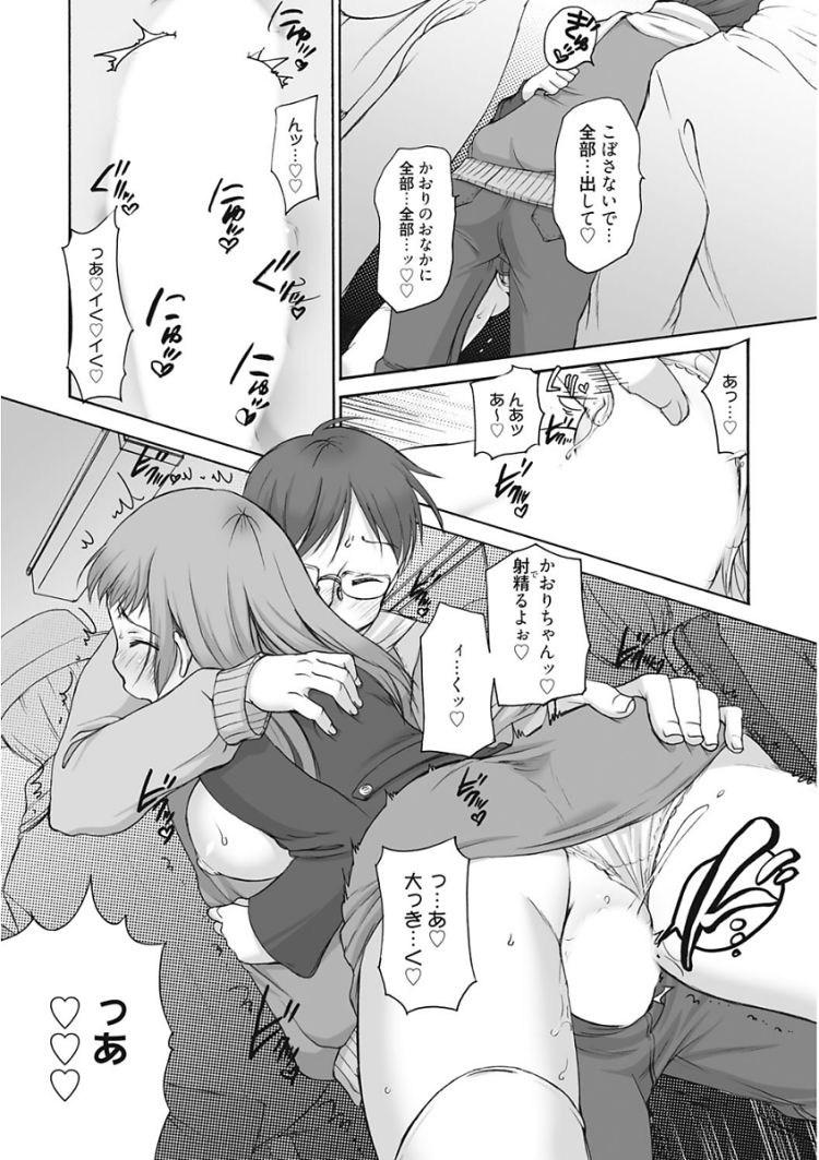 エロリスト画像 ヌける無料漫画喫茶014