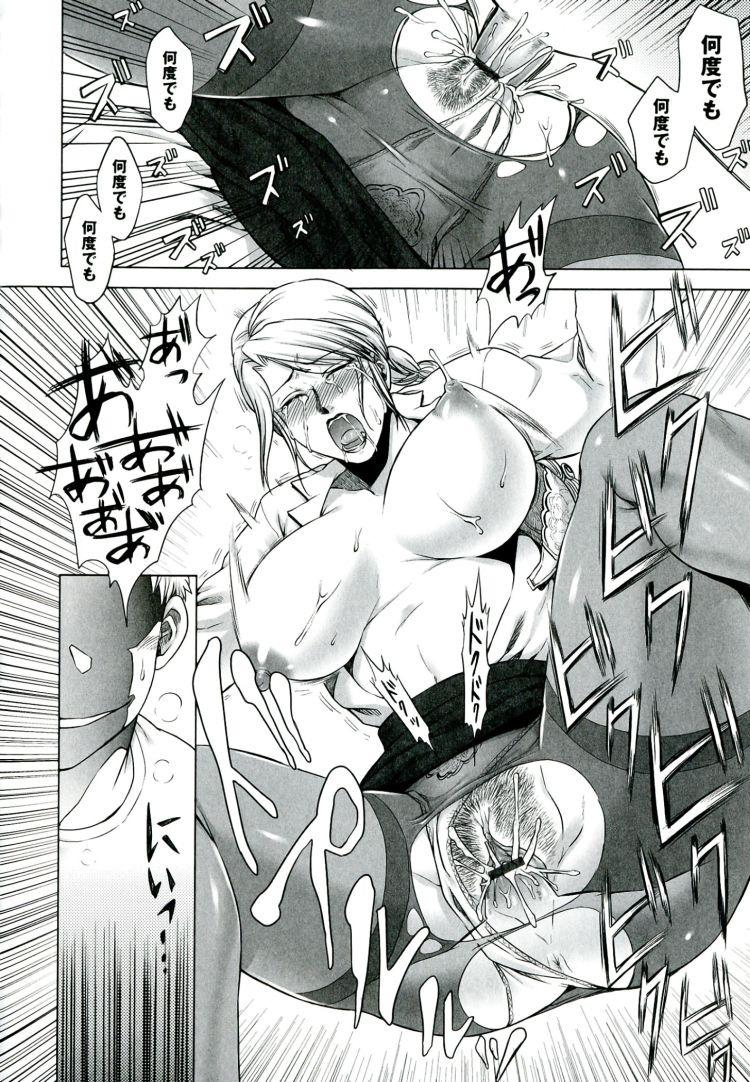 お姉ちゃん大好き ヌける無料漫画喫茶014