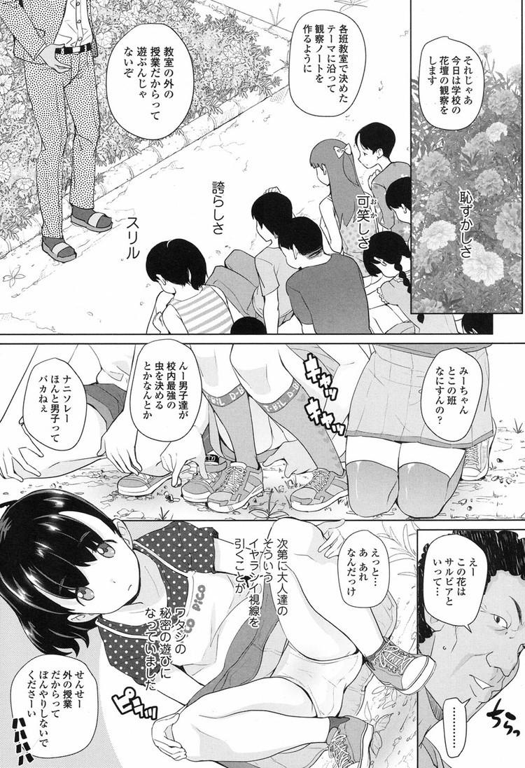 パンチra しゃがみ ヌける無料漫画喫茶003
