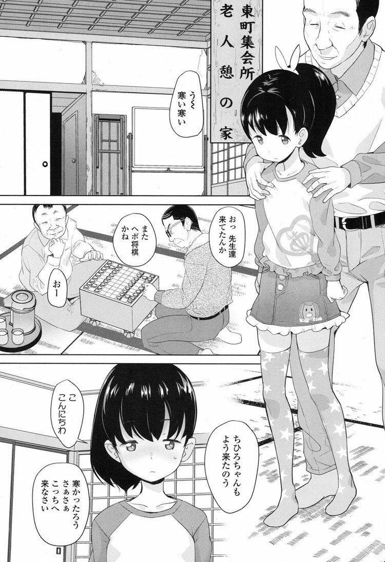 パンチra しゃがみ ヌける無料漫画喫茶006