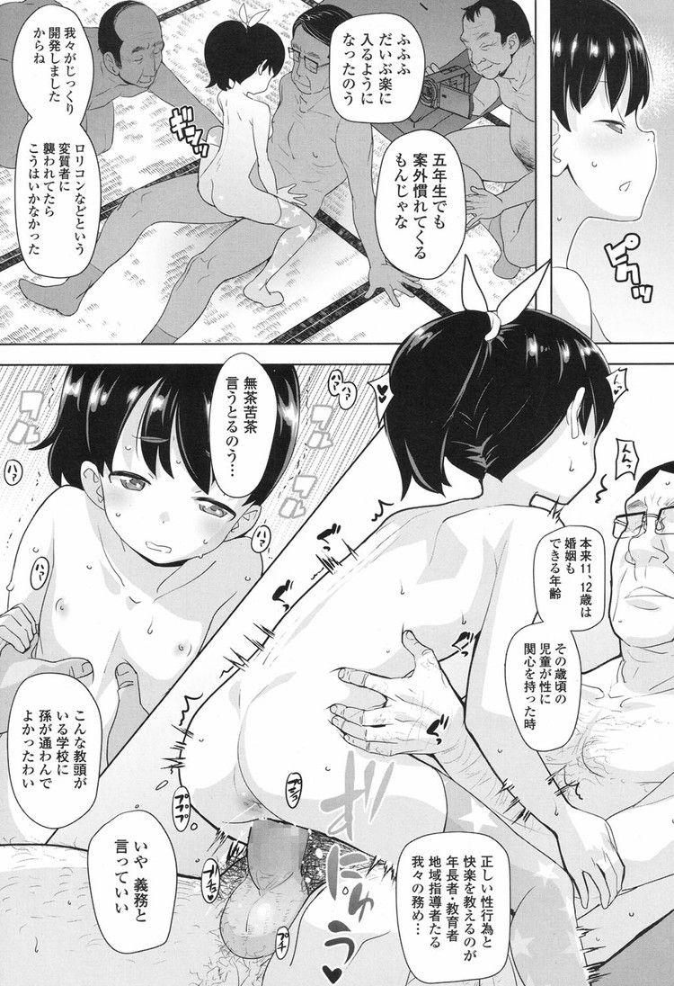パンチra しゃがみ ヌける無料漫画喫茶017