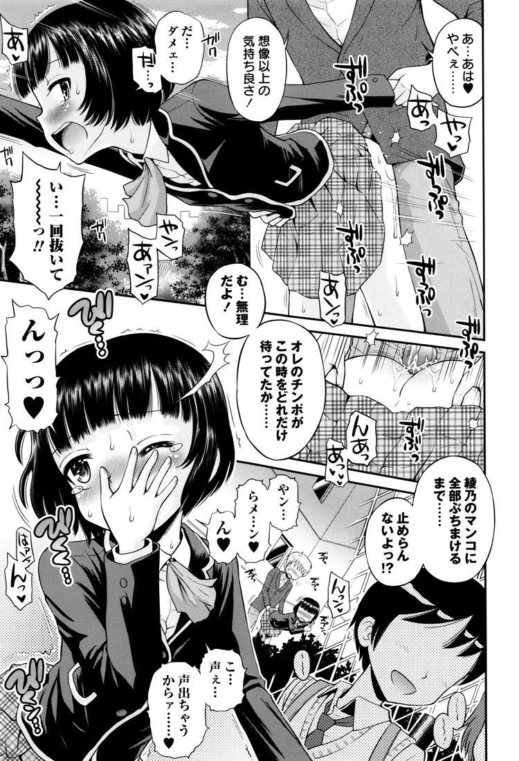ロータ- あててる画像  ヌける無料漫画喫茶007