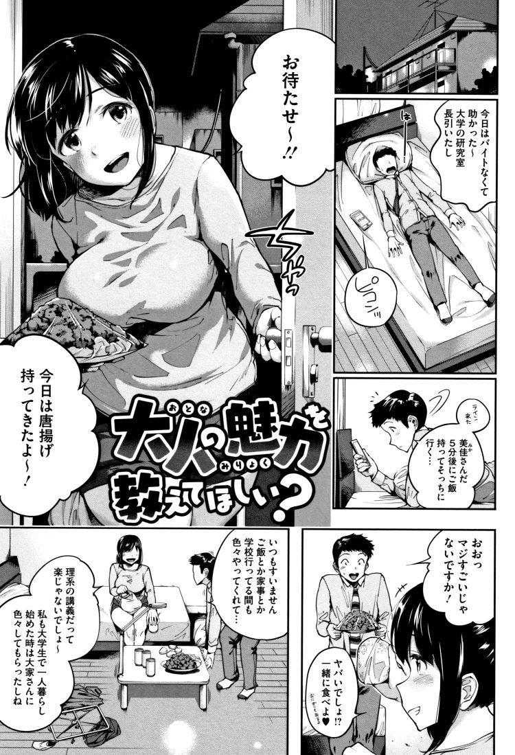 おばさんの小陰唇 ヌける無料漫画喫茶001