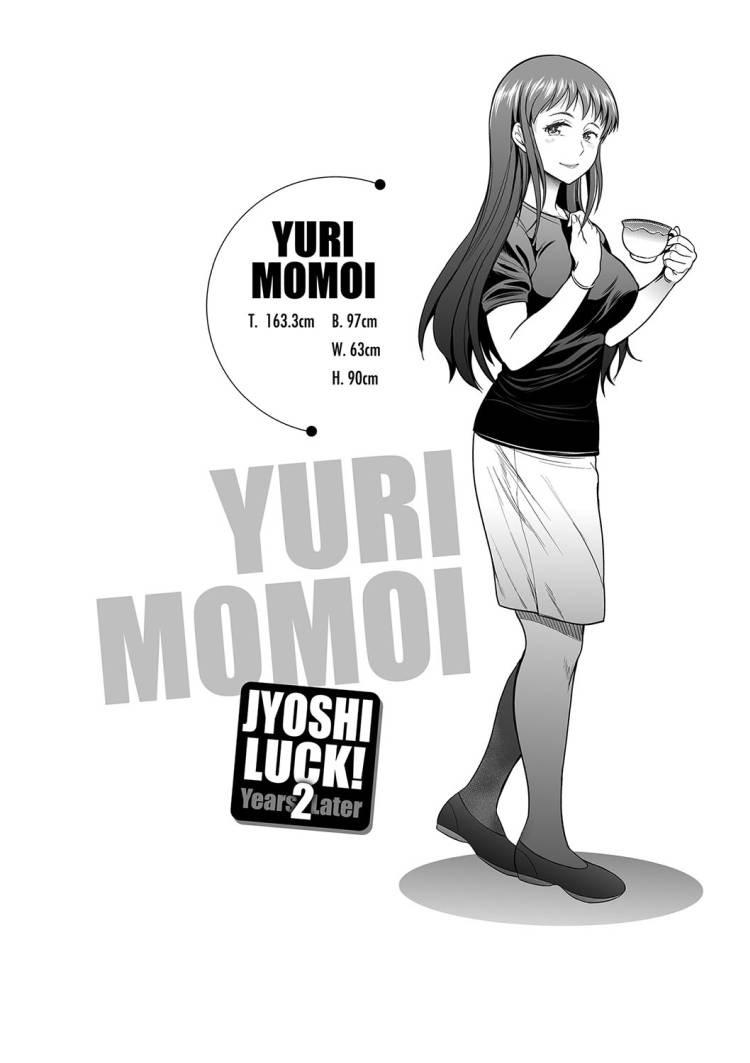 妄想美女 ヌける無料漫画喫茶0001
