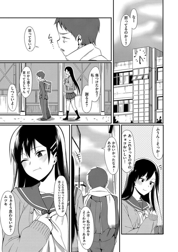手まん マッサージ ヌける無料漫画喫茶003