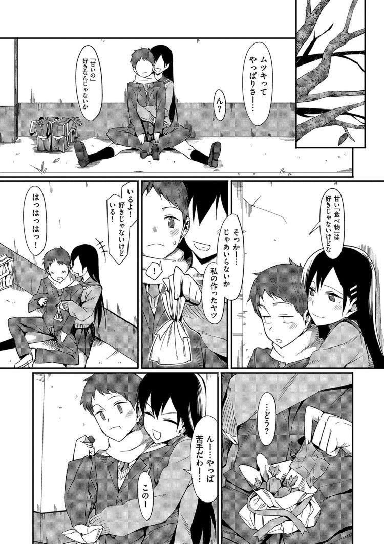 手まん マッサージ ヌける無料漫画喫茶019