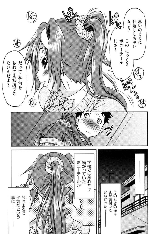 エロリスロ無料漫画 ヌける無料漫画喫茶011
