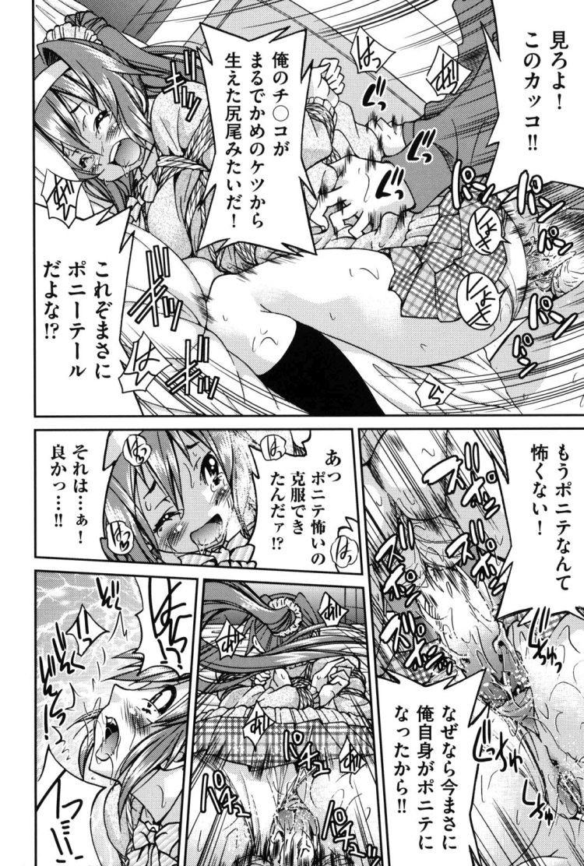 エロリスロ無料漫画 ヌける無料漫画喫茶022