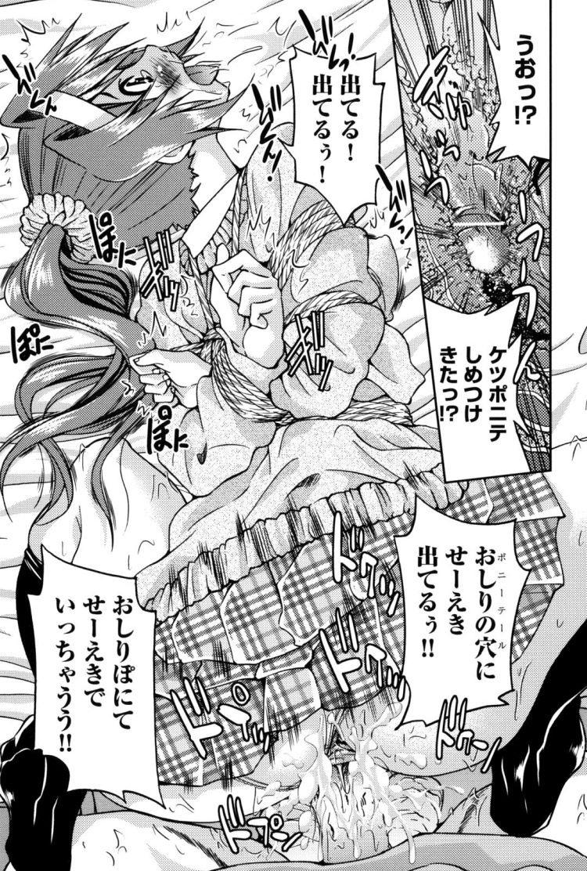 エロリスロ無料漫画 ヌける無料漫画喫茶023