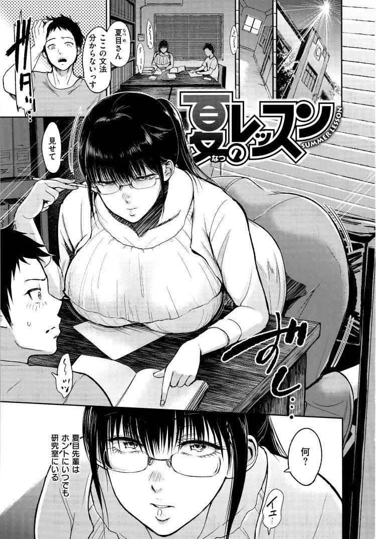 ムチムチボディ画像 水着 ヌける無料漫画喫茶001