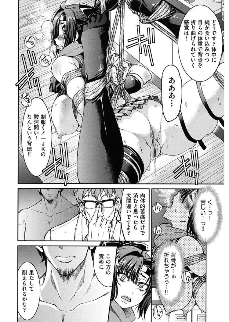 拷問 二次元 マゾ漫画 ヌける無料漫画喫茶016