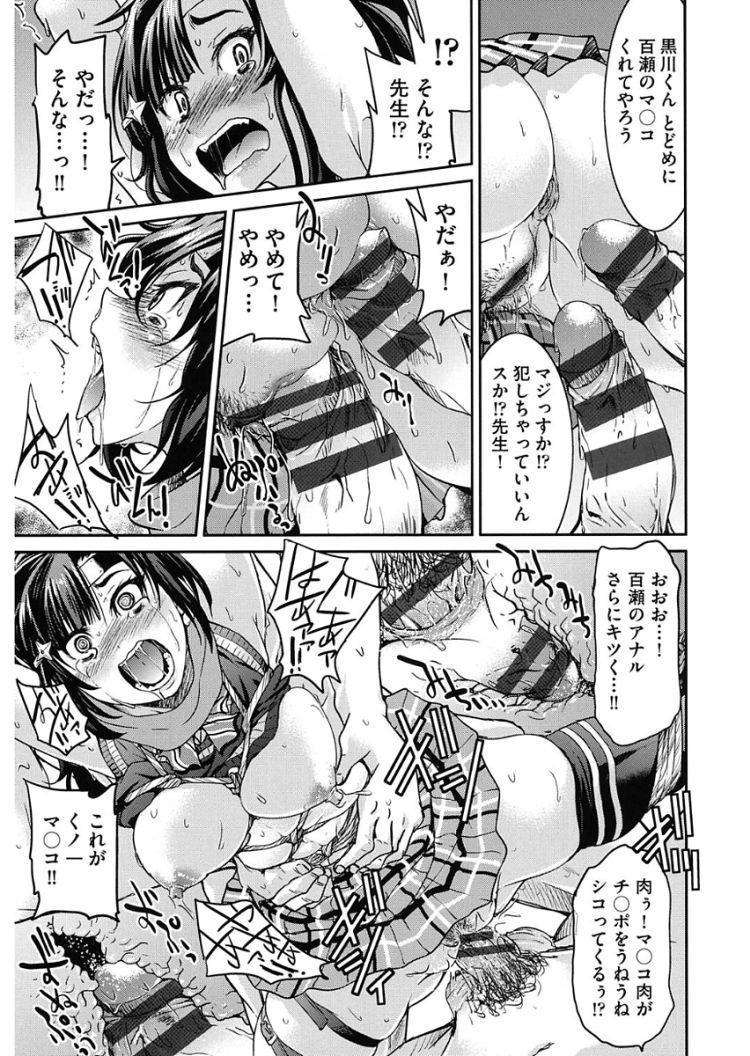 拷問 二次元 マゾ漫画 ヌける無料漫画喫茶021