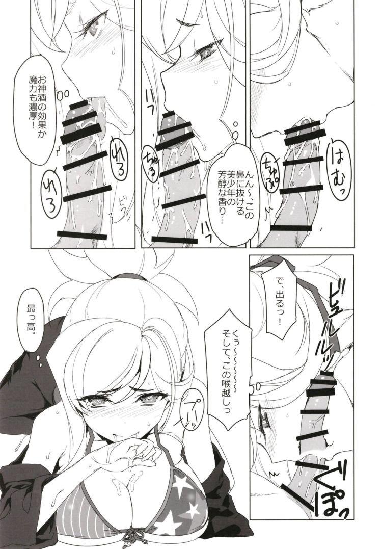 ぼいんちゃんびーち ヌける無料漫画喫茶005