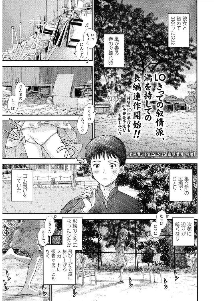 きんしんそうかん父と娘 ヌける無料漫画喫茶001
