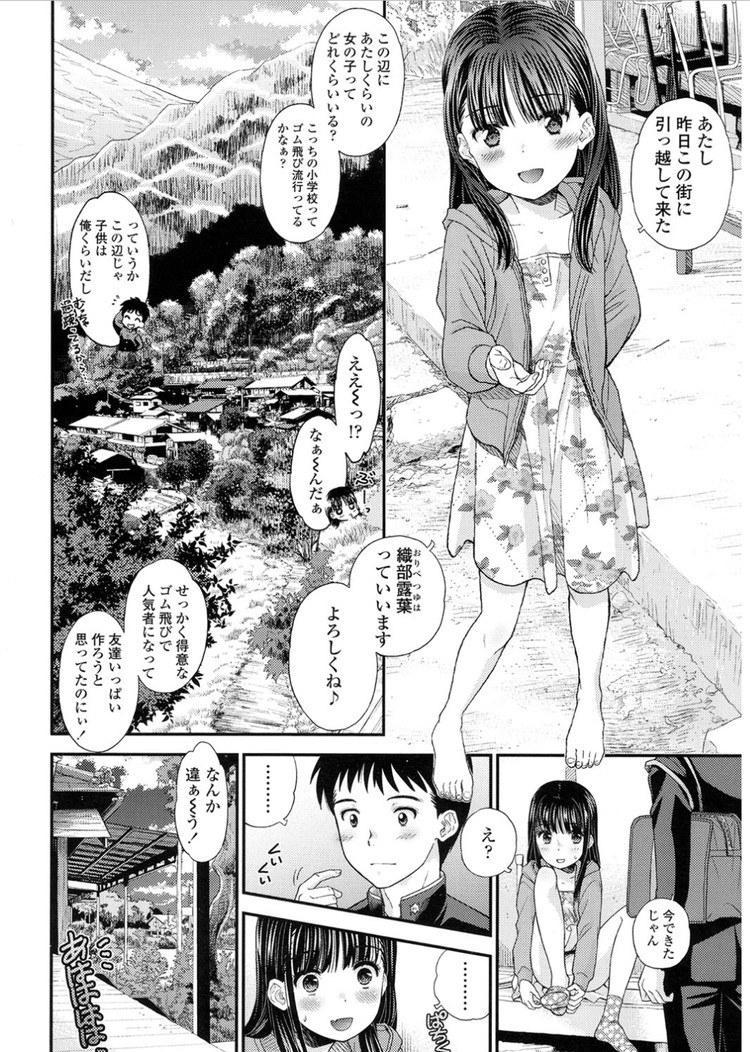 きんしんそうかん父と娘 ヌける無料漫画喫茶004